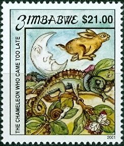 Stanley Lisica LLC -- Zimbabwe - A complete list of mint postage